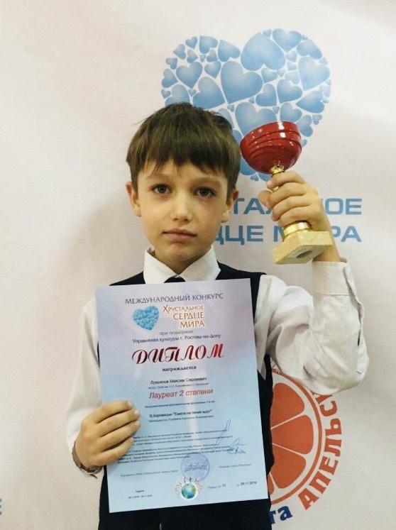 Воспитанники школы искусств Петровска — лауреаты Международного фестиваля