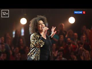 Аннетте сомма исполнила песню «i got it (i feel good)» в шоу «ну-ка, все вместе!» россия 1