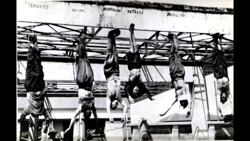 28 апреля 1945 года Италия Казнь фашистских лидеров 14 трупов были повешены за ноги на железном з