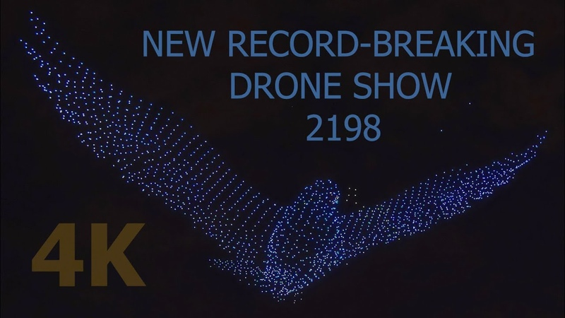 World record breaking drone holographic light show in Saint Petersburg Russia 4K Шоу дронов СПБ