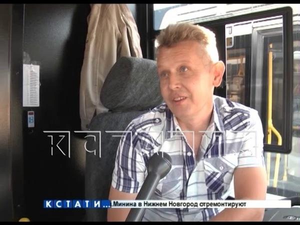 Транспортное развитие туристического кластера Арзамас Дивеево Саров