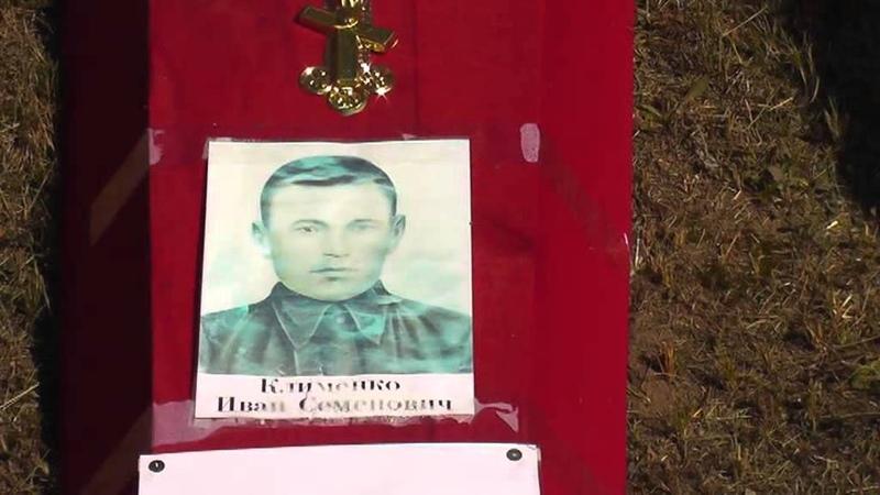 Торжественное захоронение погибших воинов и моего деда Ошарина Ивана Васильевича в д Барсуки Калужской области 20 06 2013 года