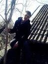 Персональный фотоальбом Никиты Евстифеева