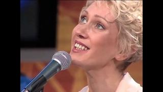 Ирина Богушевская — У нас в раю