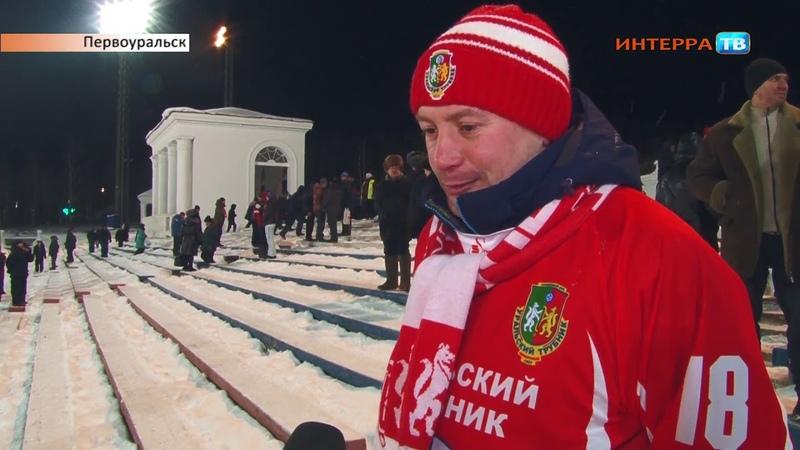 Интерра ТВ Уральский Трубник Строитель 9 4 3 2