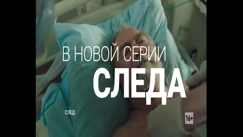 ПРЕМЬЕРА След Доктор кто смотрите 24 ноября