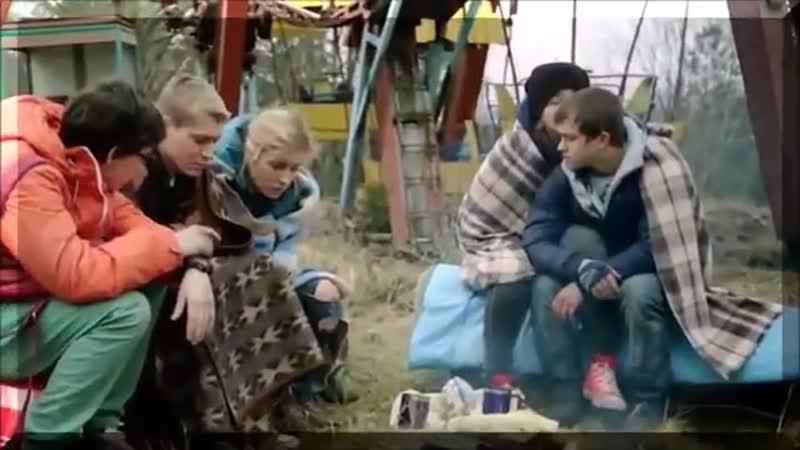 🎬 ЧЗО 1 сезон Лёша Настя клип под песню Марсель Вокзалы аэропорты