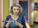 Мужчина и Женщина (30.01.19). Маргарита Кременчуцька. Емоційний голод