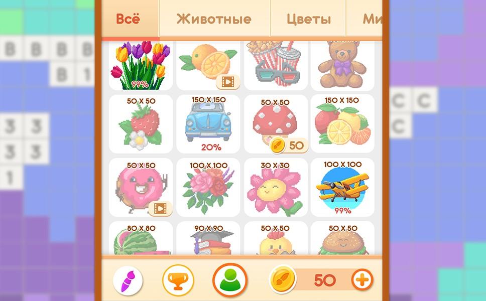 Раскрась меня: раскраска по номерам! | ВКонтакте
