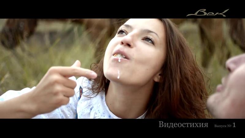 Видеостихия – Николай Якшин Лук на полу
