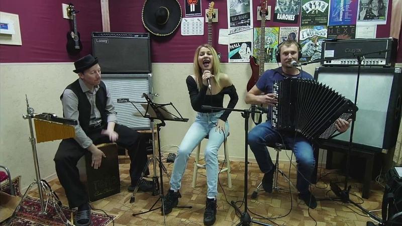 Кочегар и Банда первый онлайн концерт
