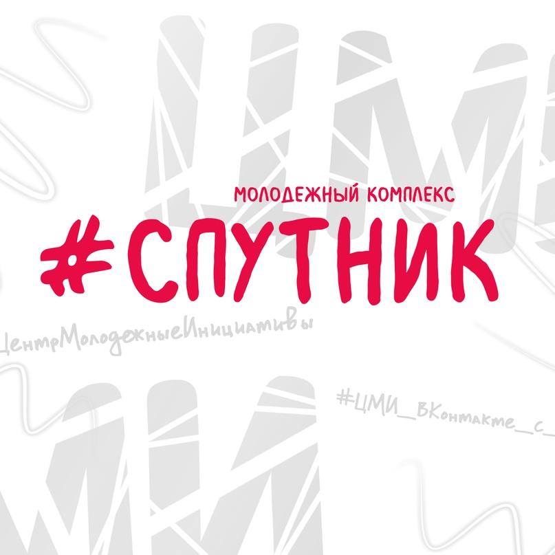 Афиша событий #ЦМИ с 2 по 8 ноября, изображение №4
