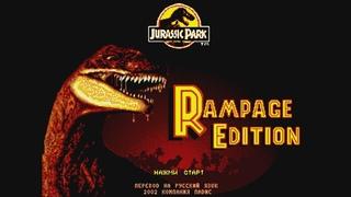 Jurassic Park: Rampage Edition Прохождение на 100% (Грант и Раптор) Sega Rus