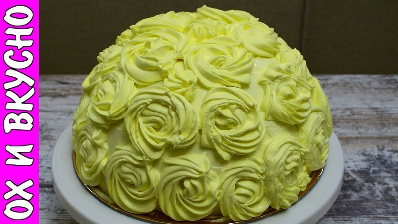 Торт Для Мамочки На Юбилей 90 ЛЕТ.