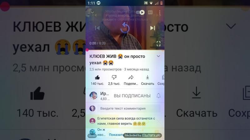 Борис Клюев вовсе не умер а уехал И бабы Светы реакции
