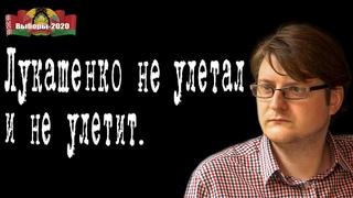 Газпром, Роснефть и Дерипаска - стервятники революции #ПётрПетровский