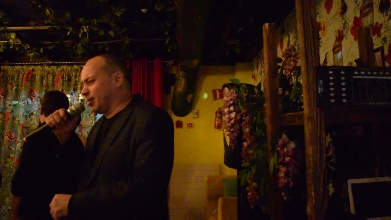 Е.Белоусов - Девчонка девчоночка (Cover by Владимир Оленёв) в кафе Охотничий рай