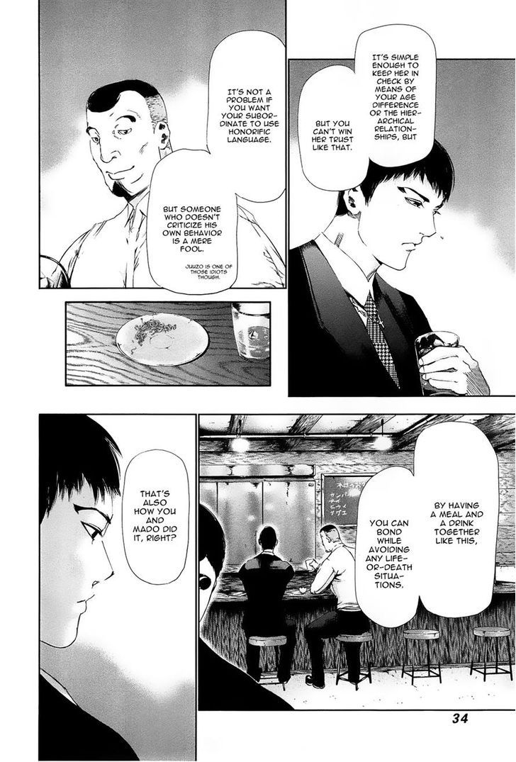Tokyo Ghoul, Vol.9 Chapter 81 Subordinate, image #12