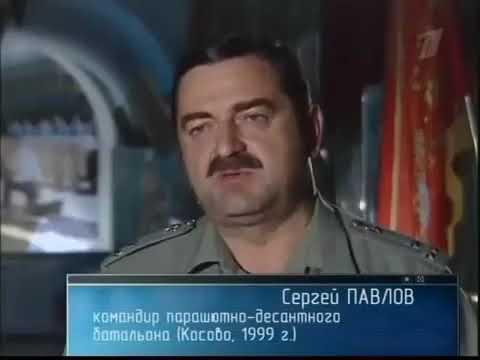 Бросок на Приштину. 12 июня 1999, Югославия