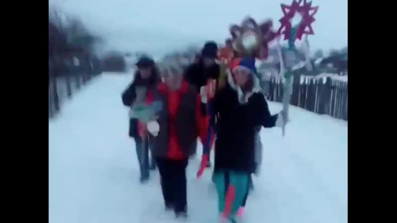 Ой Колядочки Блины оладочки 2019 СДК Хожово