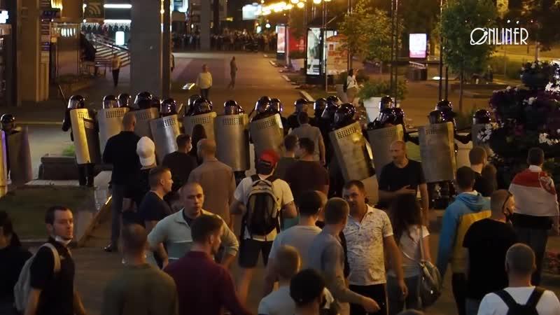 Минск Протесты на Немиге и проспекте Победителей
