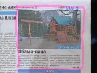 Прожекторперисхилтон  Мики Рурк