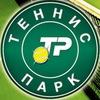 Теннис Парк | Школа тенниса Нижний Новгород