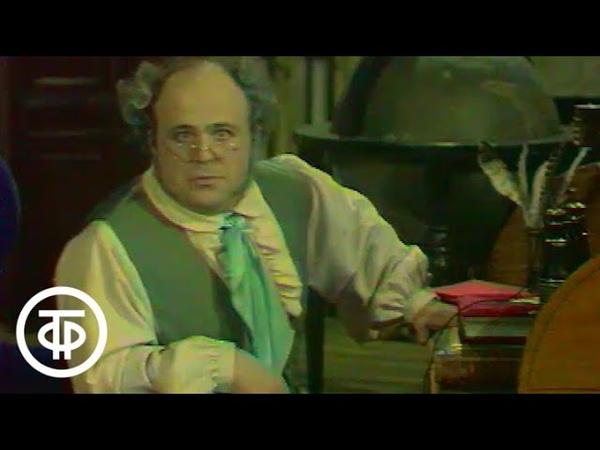 Чарльз Диккенс Записки Пиквикского клуба Часть 1 1972