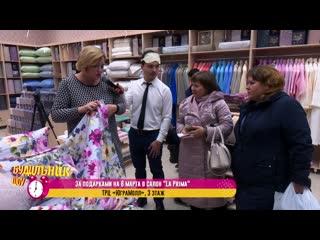 Подарки на 8 марта в la prima