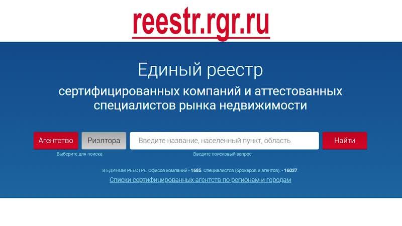 Промо-ролик для гильдии риэлторов Южный Урал. Видеограф Влад Кадровский 79128999169