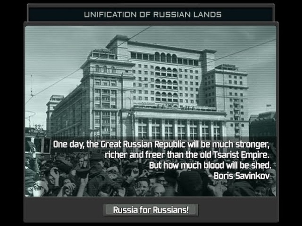 Kaiserreich Custom Super Events Unification of Russian Lands Compilation