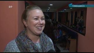В день матери в Северодвинске отметили самых активных мам