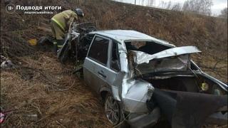г - в Скопинском районе 22-летний водитель попал под проезжающий поезд...