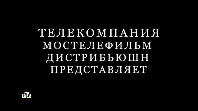 Бьянка в сериале Под прицелом 16 я серия криминал детектив Россия 2013 • HD