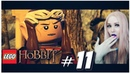 LEGO The Hobbit ➤САМАЯ КРАСИВАЯ ЛОКАЦИЯ RIVENDELL 11