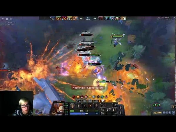 Twitch Moments Altair DoTo 2 07 20