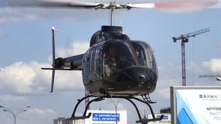 Прилет вертолета Bell 505 Jet Ranger X на выставку HeliRussia-2021 в Крокус Экспо / Helicopter /