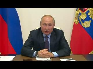 """Владимир Путин раскритиковал работу портала """"Госуслуг"""""""