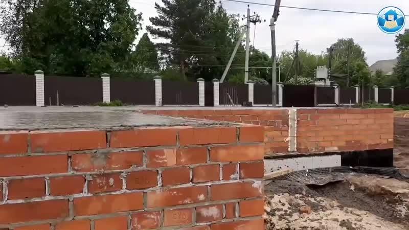 Ход строительства одноэтажного дома. Заливка фундамента