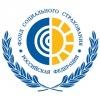 Фонд социального страхования Кубани