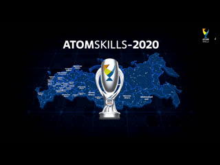 ATOMSKILLS-2020   ЦЕРЕМОНИЯ ЗАКРЫТИЯ V ОТРАСЛЕВОГО ЧЕМПИОНАТА ПРОФЕССИОНАЛЬНОГО МАСТЕРСТВА ГК РОСАТОМ