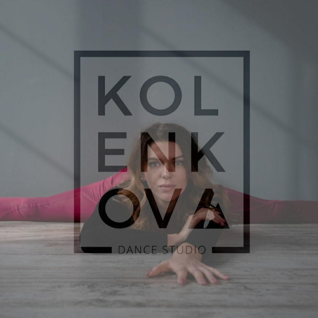 Онлайн тренировки по танцам и растяжке в г. Волжский