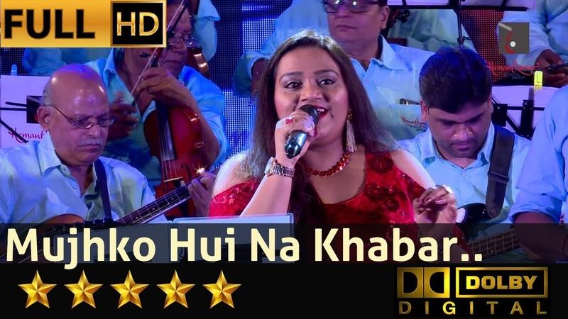 Mujhko Hui Na Khabar मुझको हुई ना खबर from Dil To Pagal Hai 1997 by Priyanka Mitra