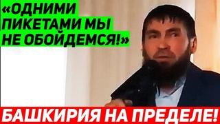 Пророческое высказывание защитника Куштау произвело фурор в соцсетях!