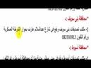 عناوين مكاتب التوثيق فى جميع محافظات مصر ت