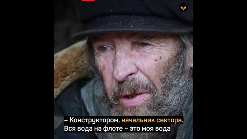 В Севастополе семья с тремя детьми приютила бездомного дедушку