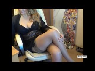 Зрелая красивая сексуальная мамка давалка перед вебкой в чулках милф, milf, mature, большие сиськи, грудь, домашнее
