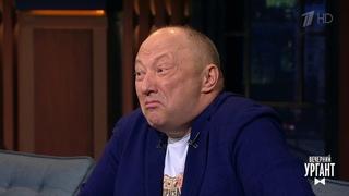 Юморист Юрий Гальцев о юбилее и выборе карьеры. Вечерний Ургант.