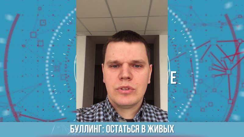Экспертное мнение. Иван Надеев, управляющий директор фитнес-клуба UNI-GYM