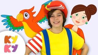 МАМА ПОПУГАЙ - Кукутики - Весёлая развивающая песня мультик для детей
